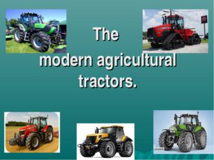 The modern agricultural tractors.