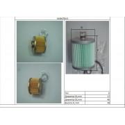 Фильтр топливный для погрузчиков Nissan 1640478213
