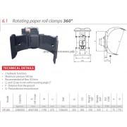 Захват для рулонов CAM CR1266