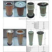 Фильтр воздушный (комплект) 6001821300 KOMATSU