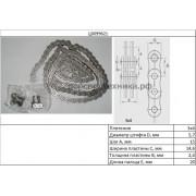 Цепь мачты (длина 2.0м) 37A7371331