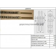 Цепь мачты (длина 2.85м) 37A9CB2570