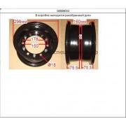 Диск колесный  6.50-10  34A2700090 Komatsu
