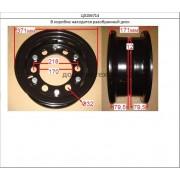 Диск колесный  7.00-12  34B2700210 Komatsu