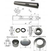 Ремкомплект бокового поворотного кулака (правый) 3EB2405141 KOMATSU