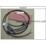 Обогреватель топливного фильтра гибкий силиконовый 24V