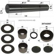 Ремкомплект бокового поворотного кулака 3EA2405040 KOMATSU