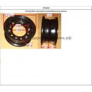 Диск колёсный  5.00-8 34A2800110 Komatsu